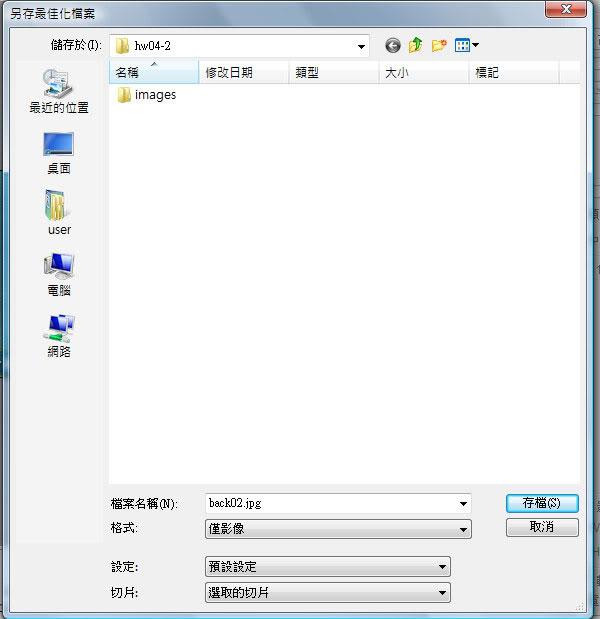 http://mepopedia.com/~jinjin/web/img/4-11.jpg