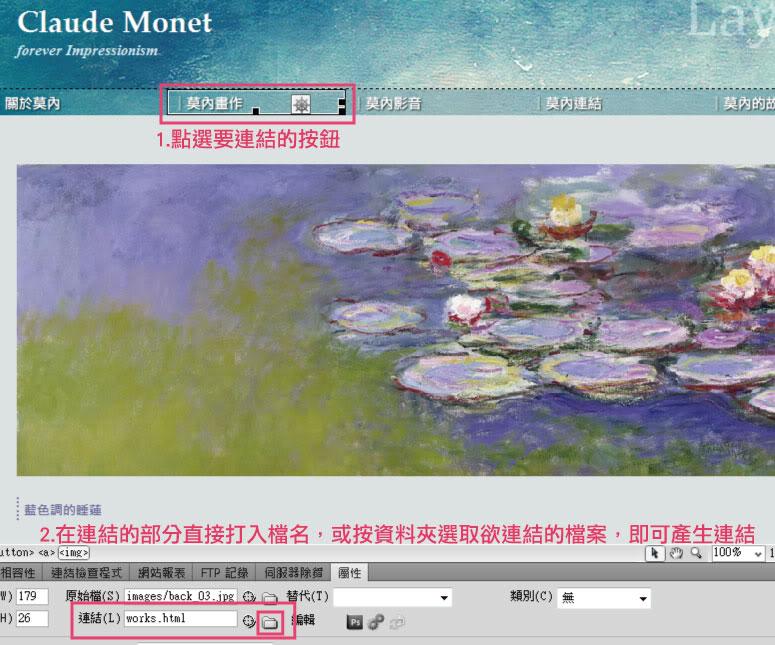 http://mepopedia.com/~jinjin/web/img/4-12.jpg