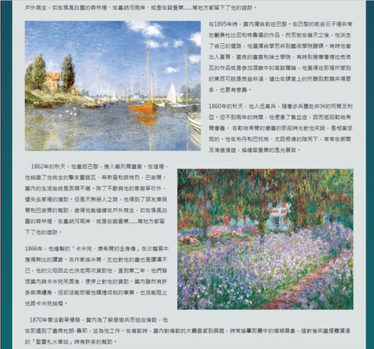 http://mepopedia.com/~jinjin/web/img/502.png