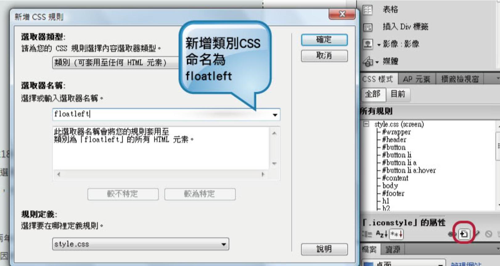 http://mepopedia.com/~jinjin/web/img/504.png