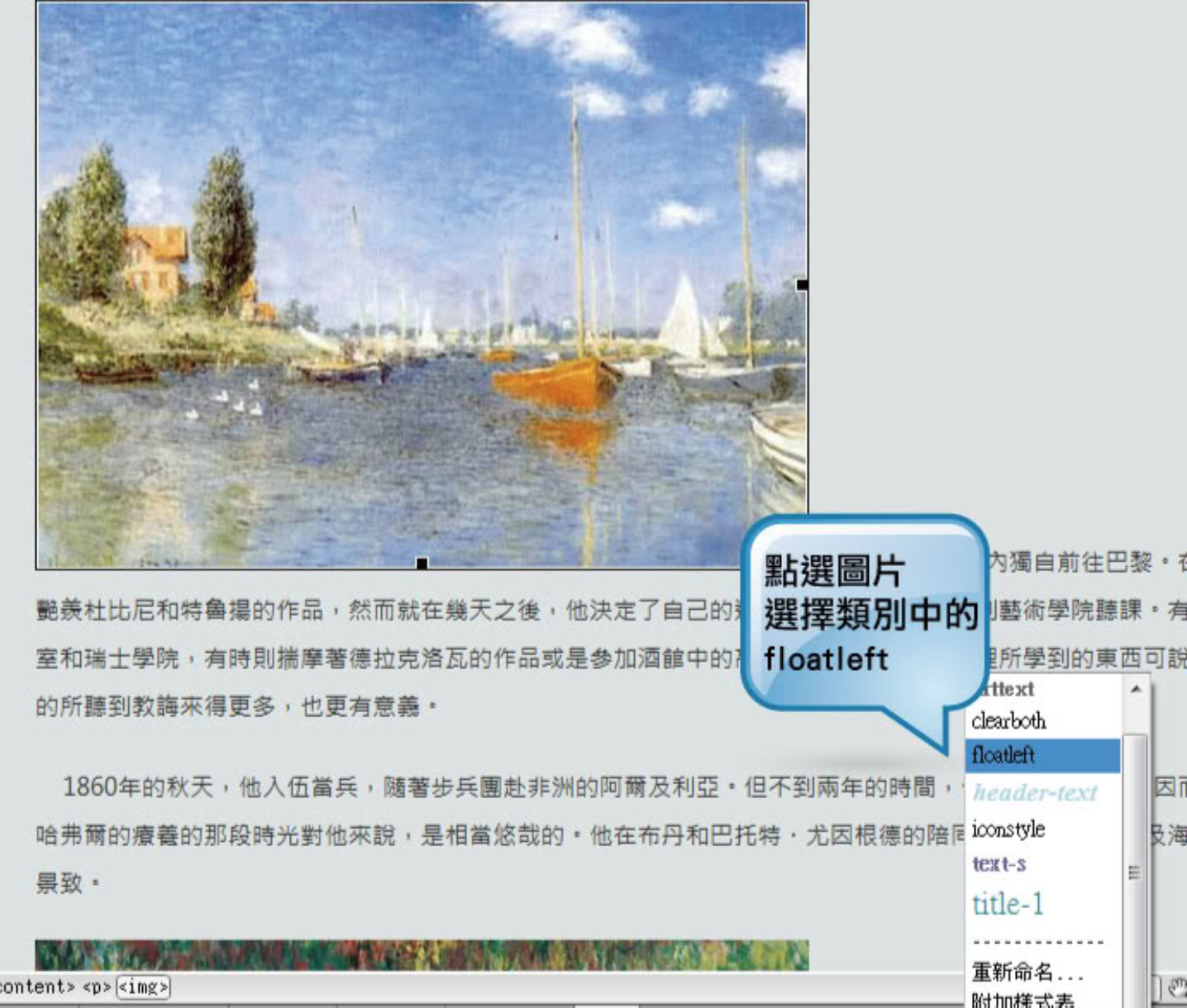 http://mepopedia.com/~jinjin/web/img/506.png