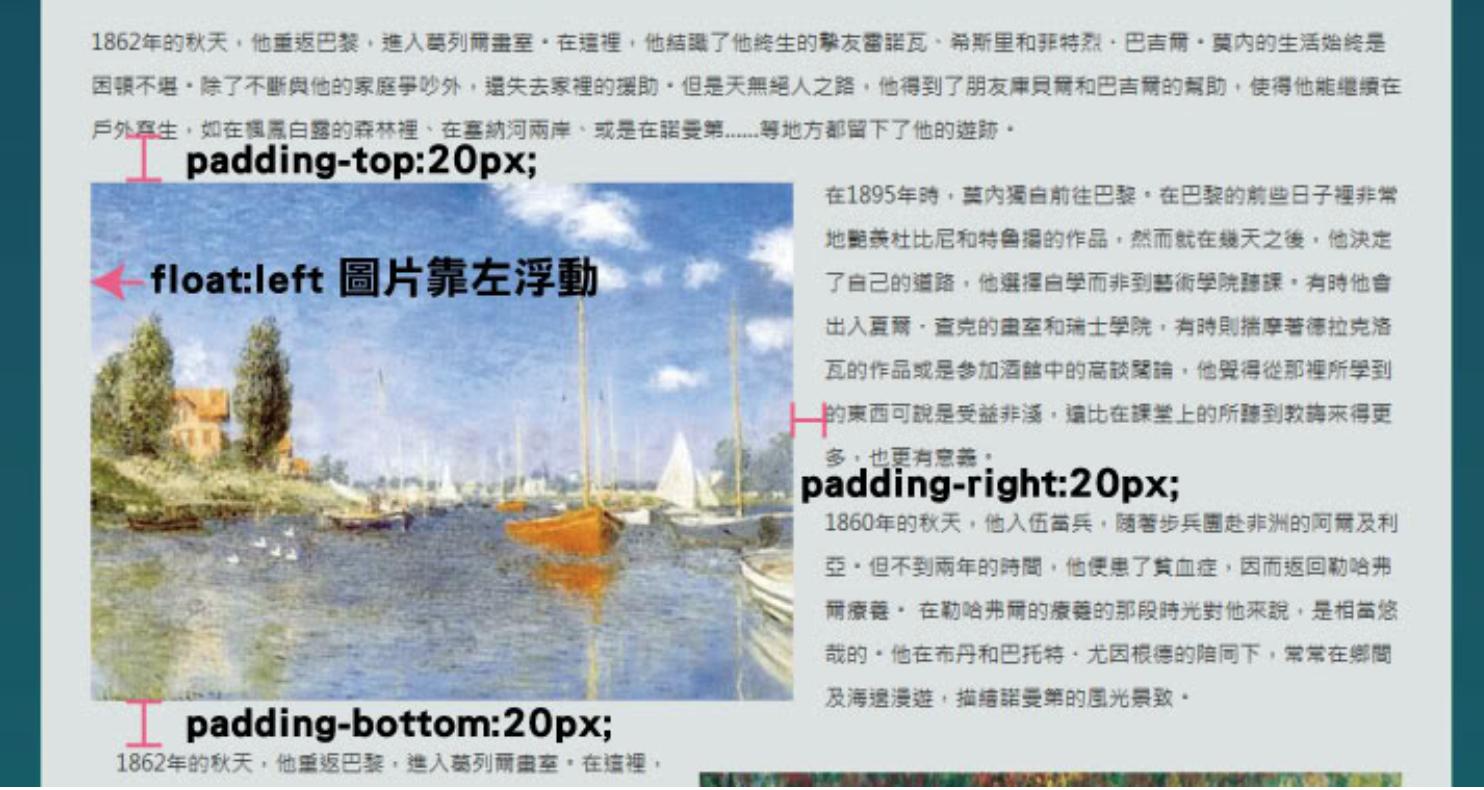 http://mepopedia.com/~jinjin/web/img/507.png