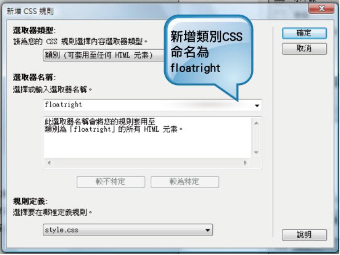 http://mepopedia.com/~jinjin/web/img/508.png