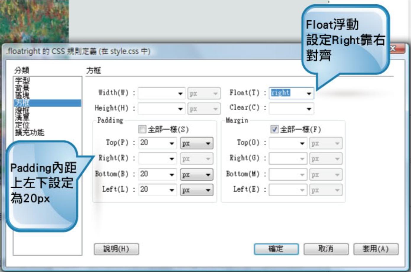 http://mepopedia.com/~jinjin/web/img/509.png