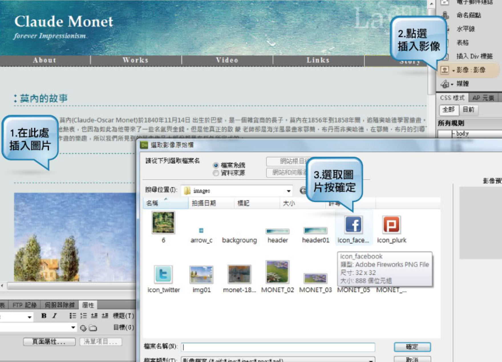 http://mepopedia.com/~jinjin/web/img/510.png