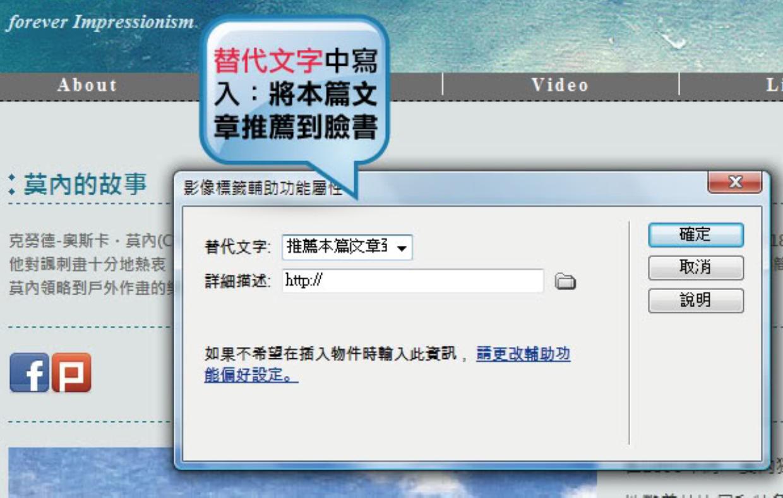 http://mepopedia.com/~jinjin/web/img/511.png