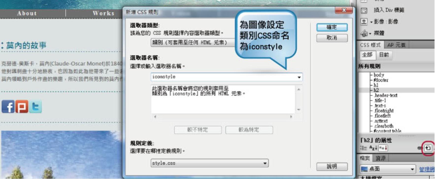 http://mepopedia.com/~jinjin/web/img/512.png