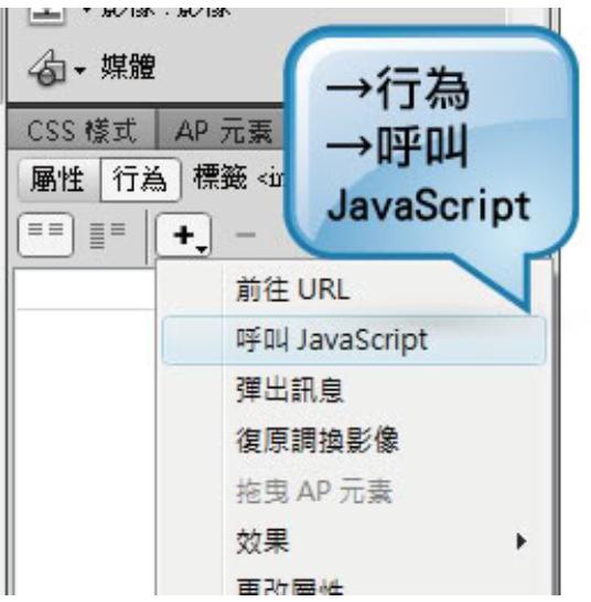 http://mepopedia.com/~jinjin/web/img/514.png
