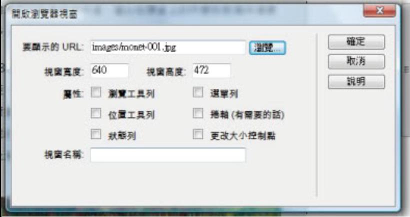 http://mepopedia.com/~jinjin/web/img/517.png