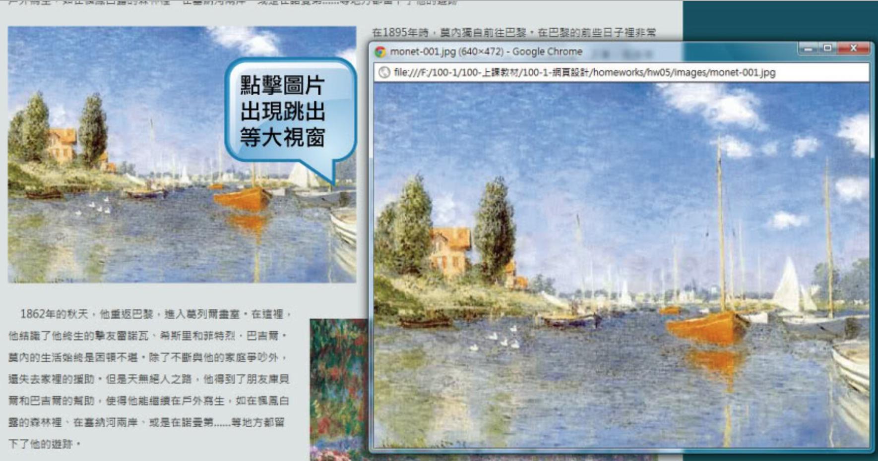 http://mepopedia.com/~jinjin/web/img/518.png